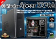 G-Master Spear X370A