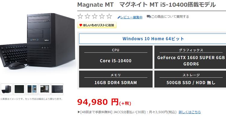 Magnate MTtop