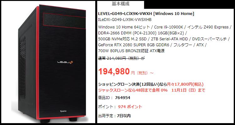 LEVEL-M0B4-R73X-TWStop