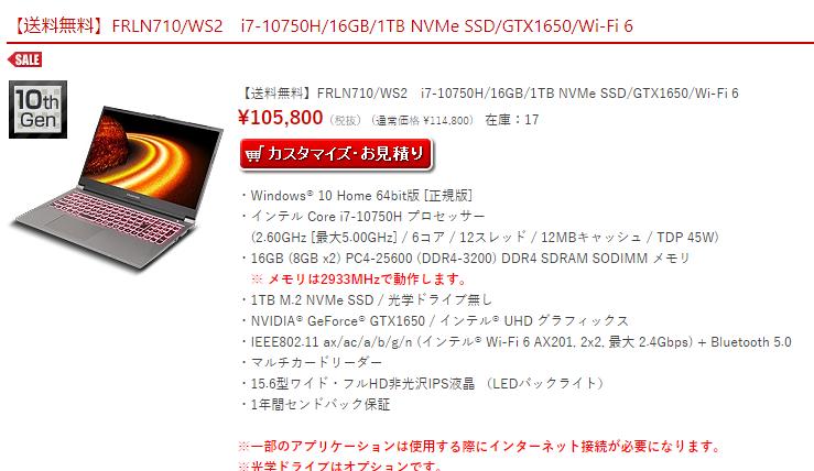 FRLN710WS2